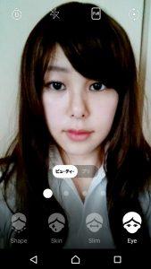Eye:1
