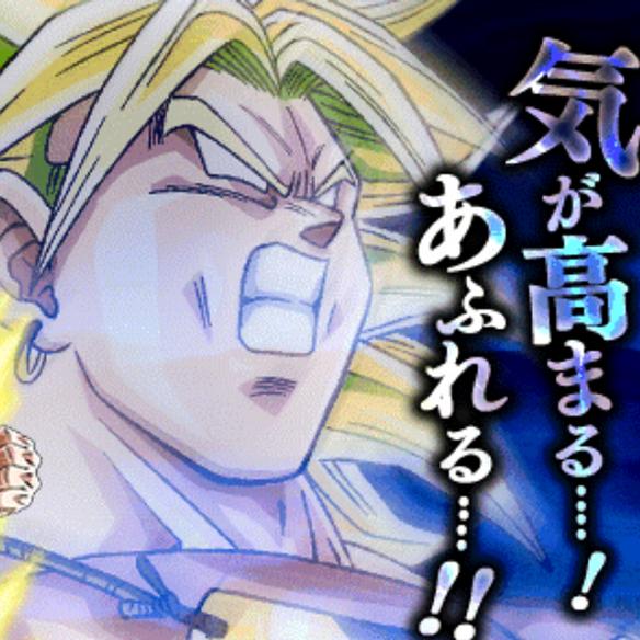 限界突破UR「超サイヤ人3ブロリー/伝説を超えた進化形態」が登場!