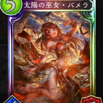 太陽の巫女・パメラ 秘術デッキ
