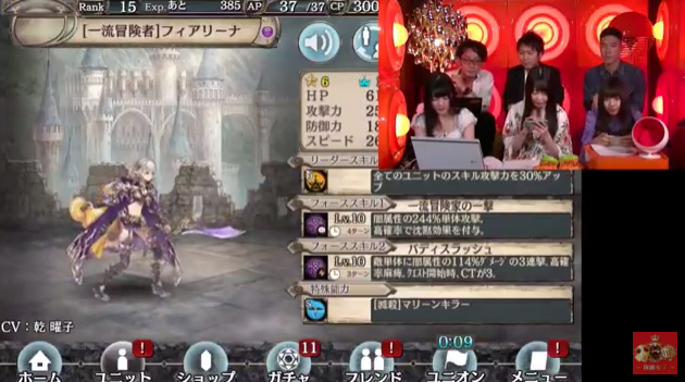 スマホゲーム 仮面女子 幻獣契約クリプトラクト