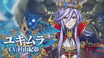 KINGSユキムラ2