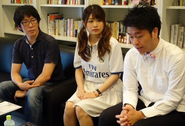 BFB チャンピオンズ2.0 ~Football Club Manager~ 森下 サイバード