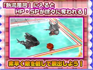 【白猫】アイドルωキャッツ新ギミック「熱湯風呂」