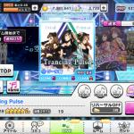 【デレステ】「Trancing Pulse」「Snow Wings」楽曲紹介!
