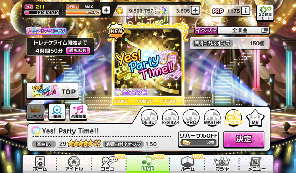 Yes! Party Time!! MASTER+