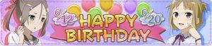 イベント「HAPPY BIRTHDAY」の詳細
