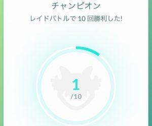 【ポケモンGO】6月21日iOS版(ver1.37.1)、Android版 (ver 0.67.1)アップデートを開始!