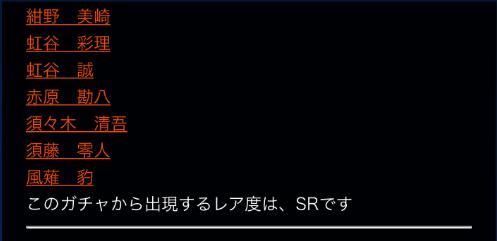 スマホゲーム パワプロ 3100万