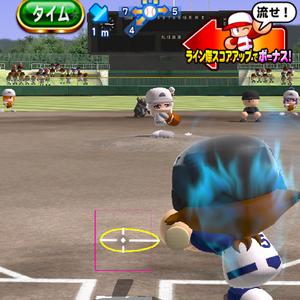 流し打ちはボールを打つタイミングを遅くする!