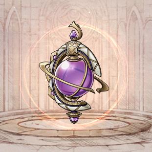 占星の魔石