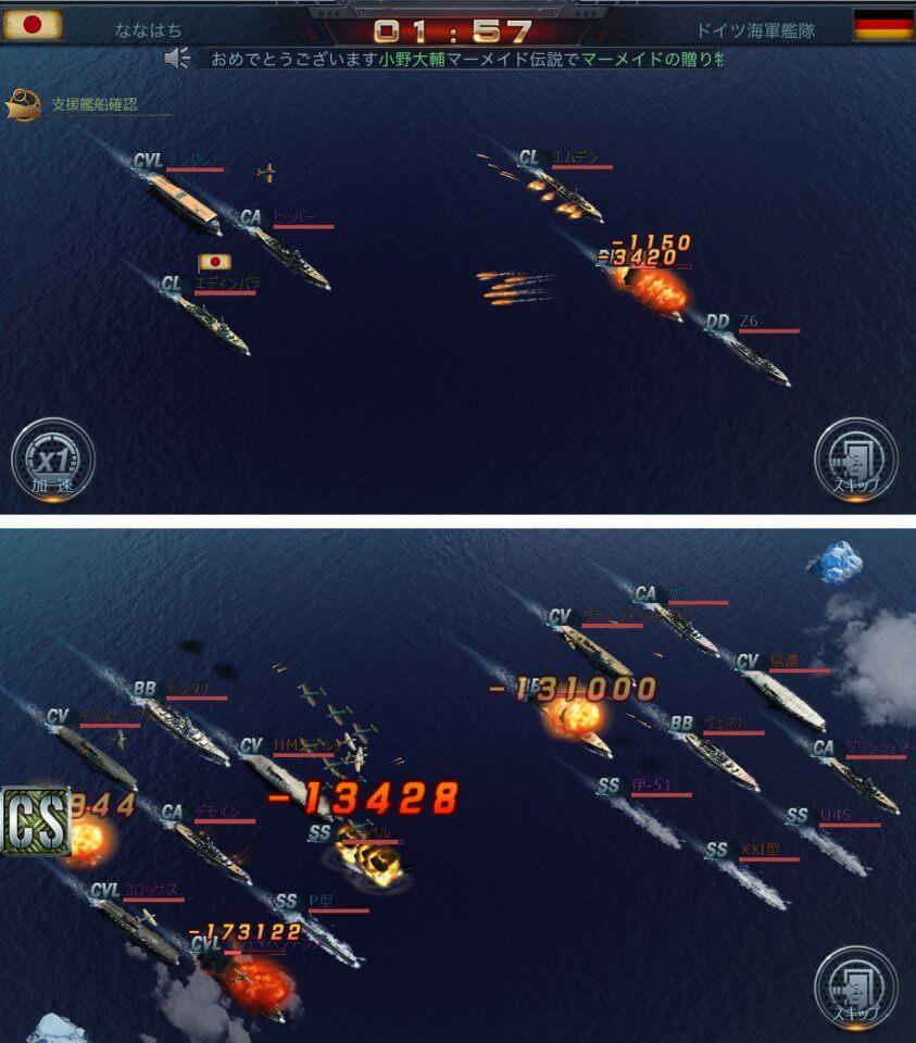 warship-saga_01