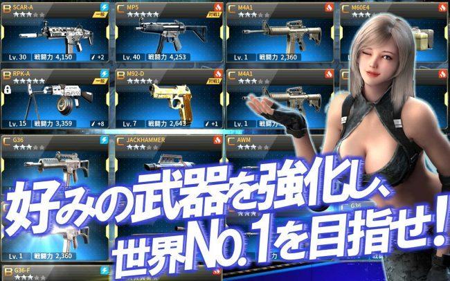 GUN FIRE(ガンファイア) VOYAGE SYNC GAMES Selvas フル3Dガンシューティングゲーム