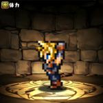 【パズドラ】ドットクラウドパで闘技場3が安定する!