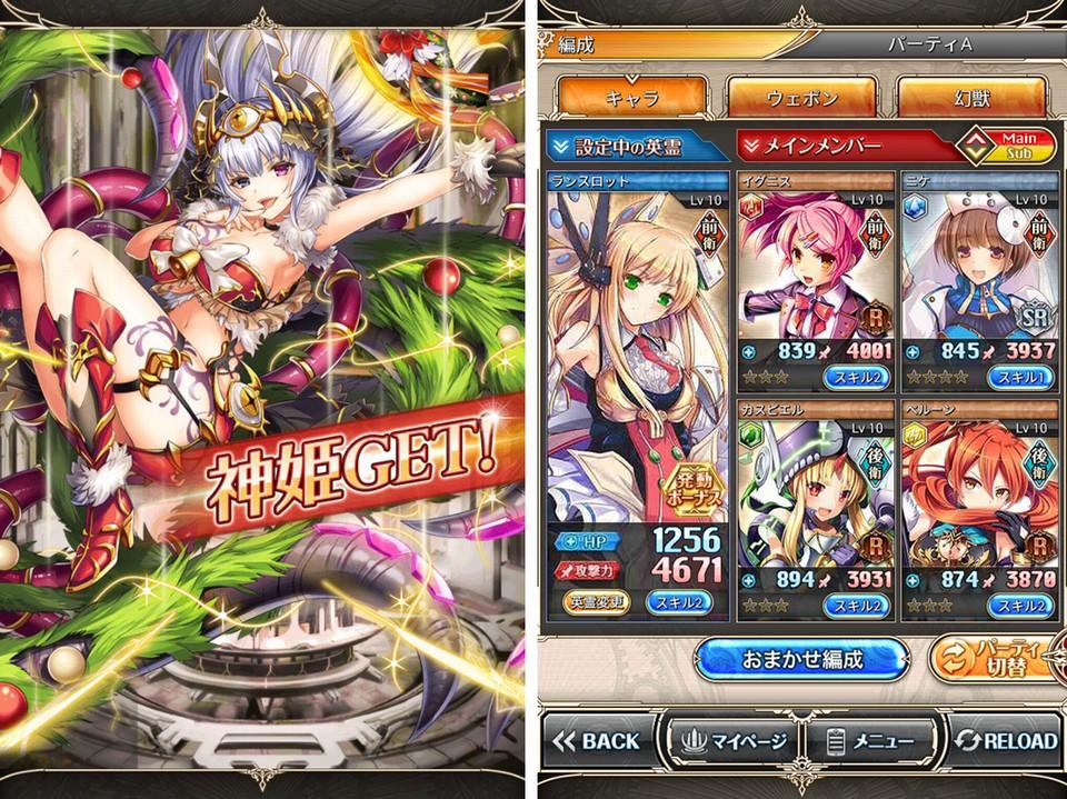 神姫プロジェクトA レビュー