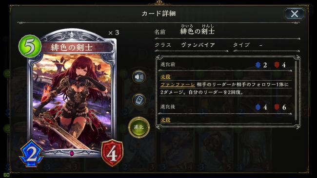 緋色の剣士