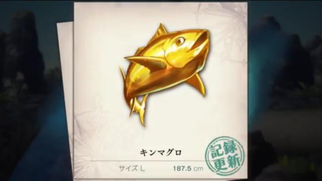 釣り金の魚