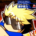 イベキャラ・SR七井=アレフト