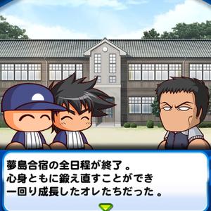 海堂学園高校では茂野吾郎をデッキに入れよう!