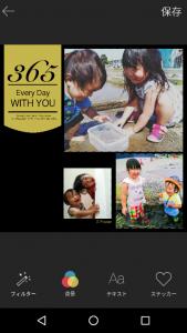 こちらは「365DAYS」の文字入り。赤ちゃんや子ども、ペットの写真に使いたいですね♪