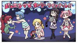 さやか、マミさん、杏子ももちろん登場
