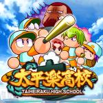 【パワプロ】ビンゴチャレンジ7上級攻略!太平楽高校で自派閥23人以上をクリアしよう!攻略のコツを確認!監督派がちょっとだけ有利!