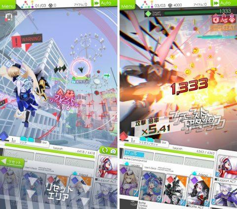 アニメとゲームが2037年の渋谷を繋ぐ!3D拡張空間での360度スクランブルバトルRPG