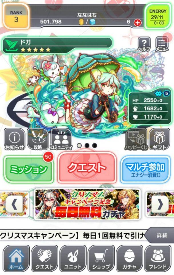 crashfever_04