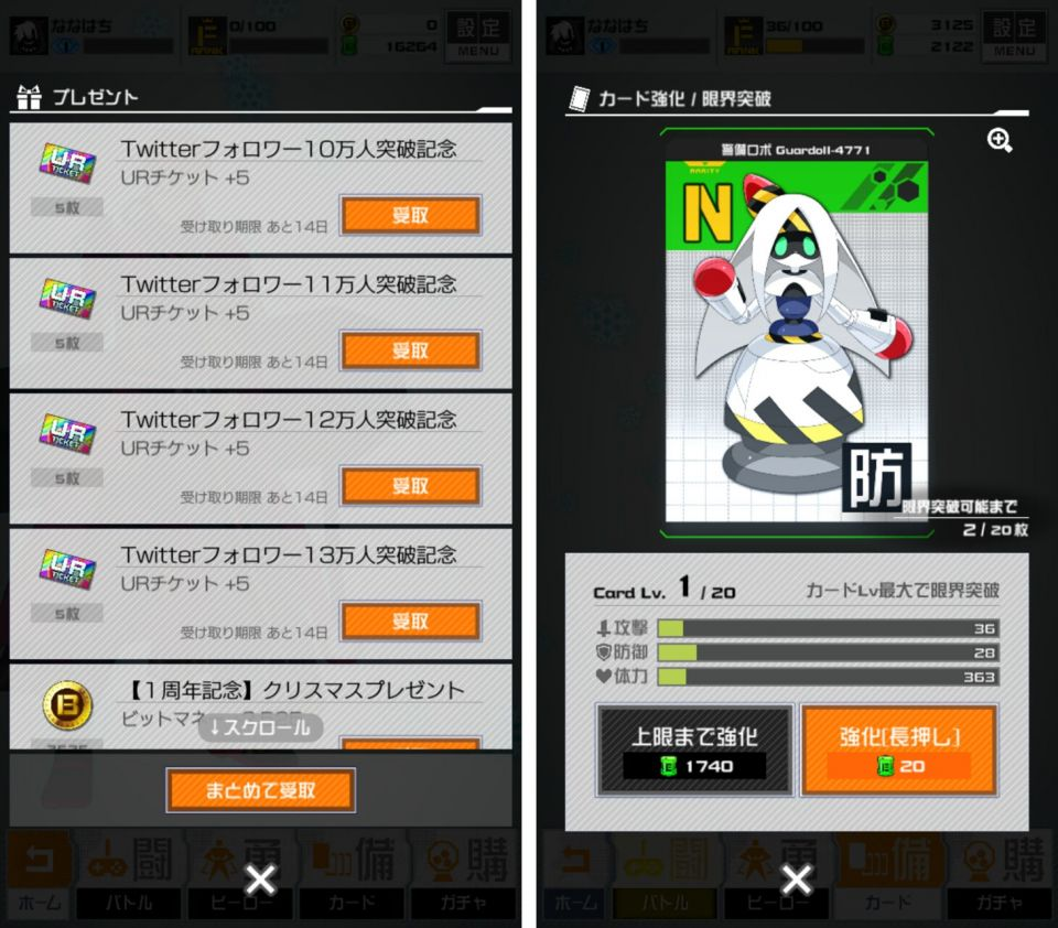 nhnpacps_12