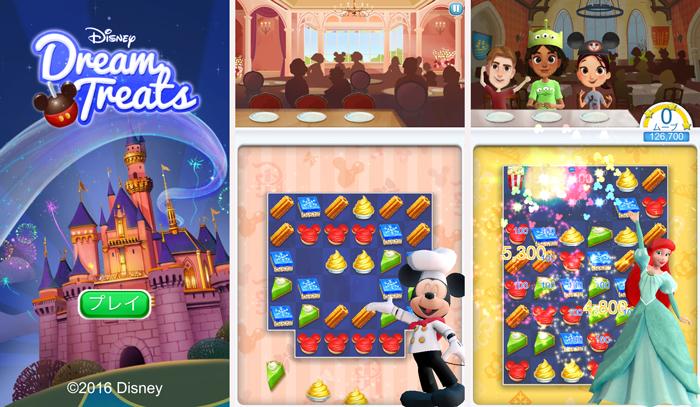 Disney Dream Treats