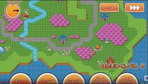 マップ画面3