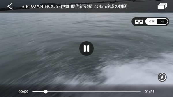 360channelの動画