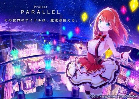 Project PARALLEL発表
