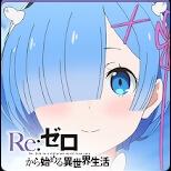Re:ゼロから始める異世界生活 リゼロパズルコレクション(リゼパズ)
