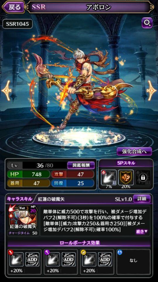 kurokishi_11