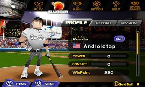 ホームラン バトル 3D フリー androidアプリスクリーンショット1
