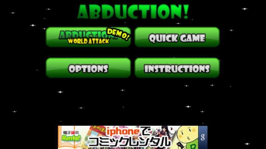 アブダクション! androidアプリスクリーンショット3