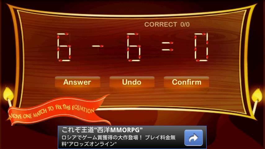 マッチパズル androidアプリスクリーンショット2