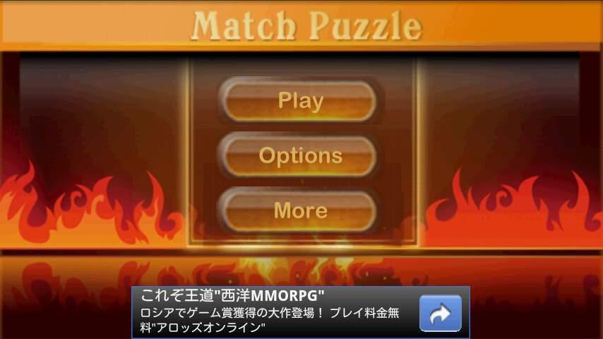 マッチパズル androidアプリスクリーンショット3