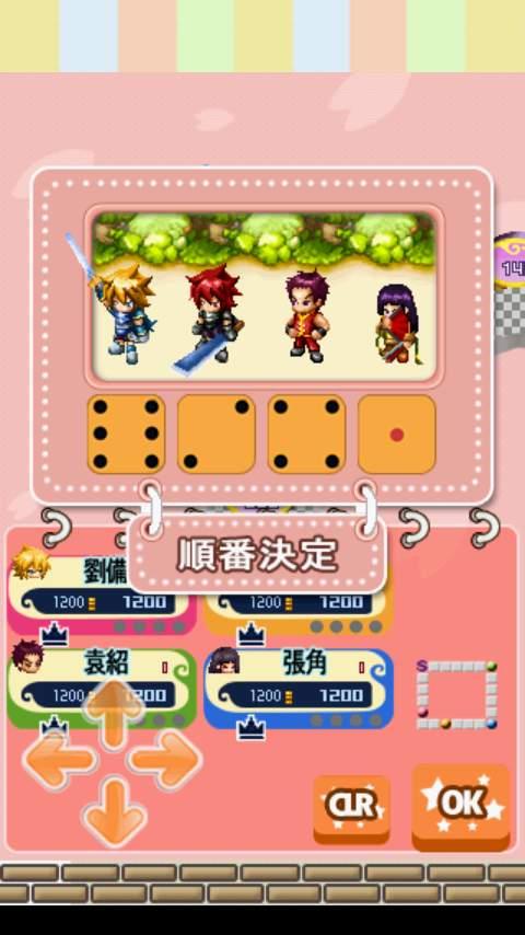 三国志HEROES androidアプリスクリーンショット2