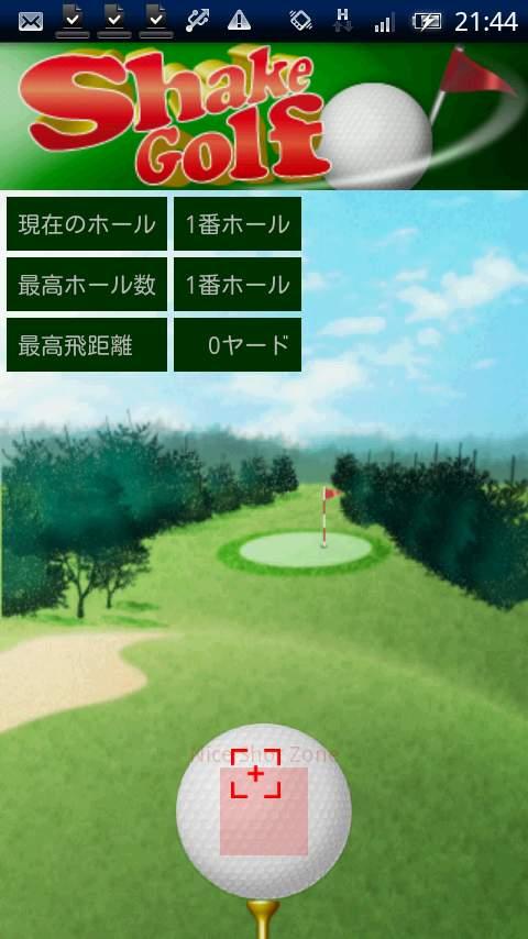 シェイクゴルフ(Shake Golf) androidアプリスクリーンショット1