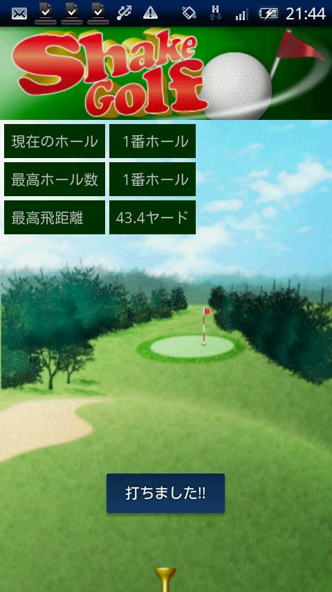 シェイクゴルフ(Shake Golf) androidアプリスクリーンショット2
