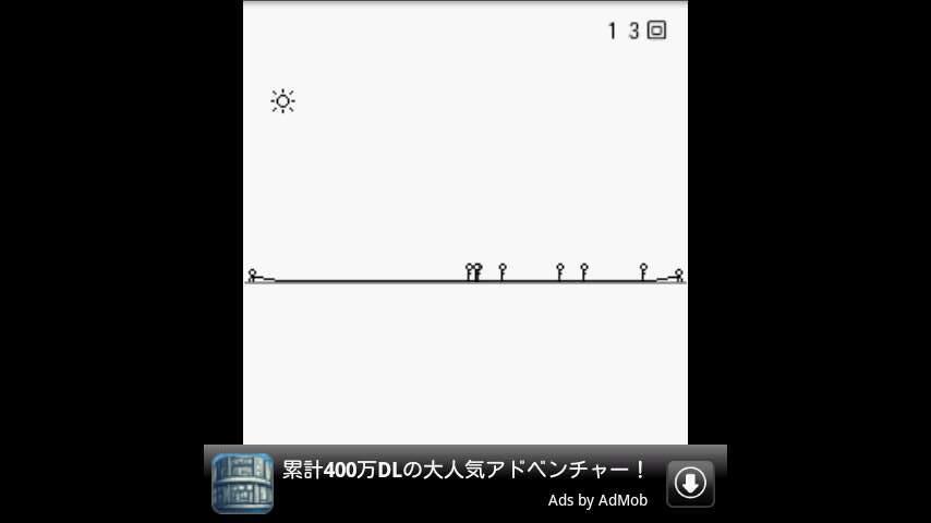 イーエックス大縄跳び androidアプリスクリーンショット1
