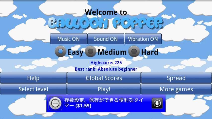 バルーンポッパー androidアプリスクリーンショット3