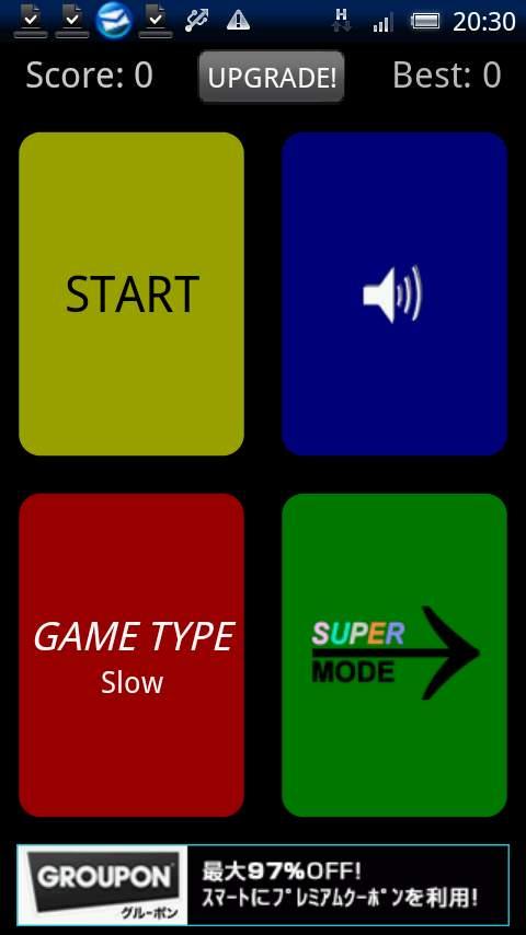 クラシックサイモン androidアプリスクリーンショット3