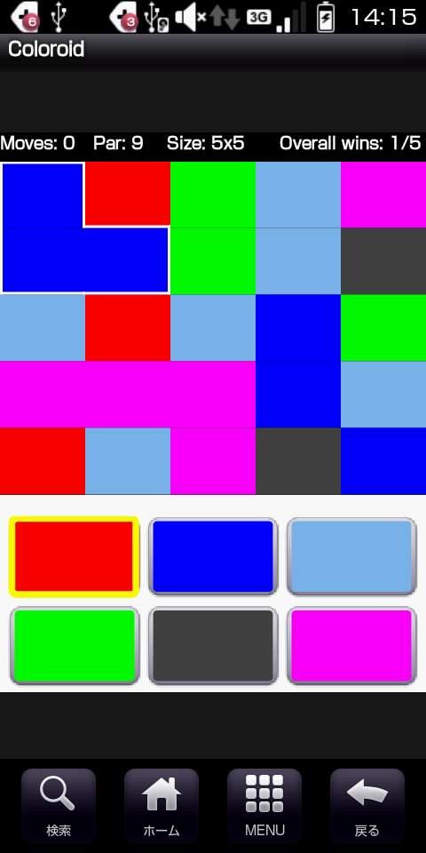 コロロイド androidアプリスクリーンショット1