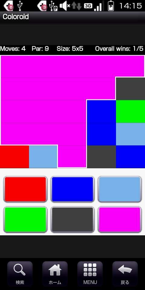 コロロイド androidアプリスクリーンショット2