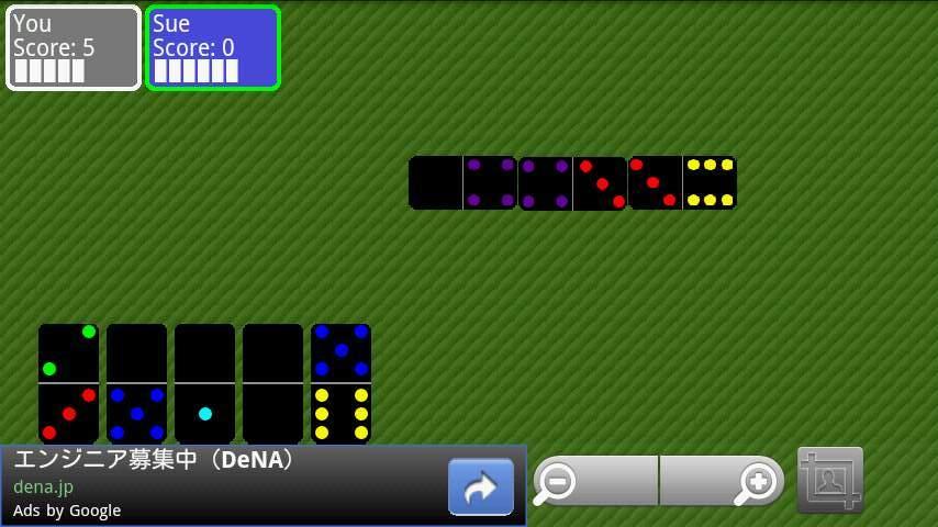 ドミノズ! androidアプリスクリーンショット1