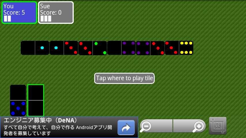 ドミノズ! androidアプリスクリーンショット2