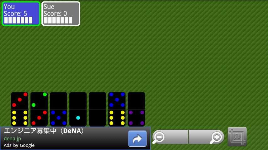 ドミノズ! androidアプリスクリーンショット3