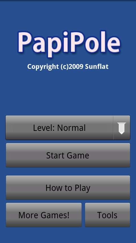 パピポール androidアプリスクリーンショット3